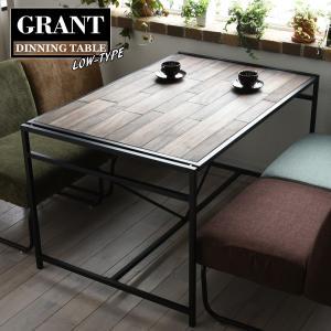 ダイニングテーブル おしゃれ テーブル 4人用 カフェテーブル ロータイプ 収納 120cm 木製 ...