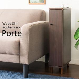 ルーター収納 ボックス スリム ラック 幅16cm コンパクト コンセント付き 木製 すきま収納 モデム収納 収納家具 ブラウン おしゃれ 新生活の写真