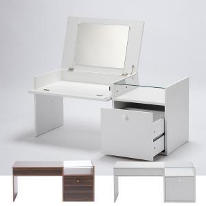 ドレッサー おしゃれ ローデスク ロー テーブル ロータイプ 鏡台 化粧台 メイク ミラー かわいい 開閉式 北欧 ホワイト ブラウン