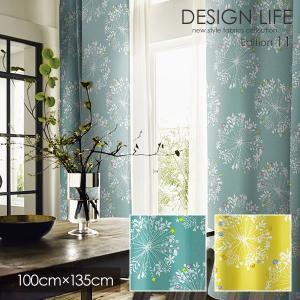 DESIGN LIFE11 デザインライフ カーテン KUKKA / クッカ 100×135cm (...