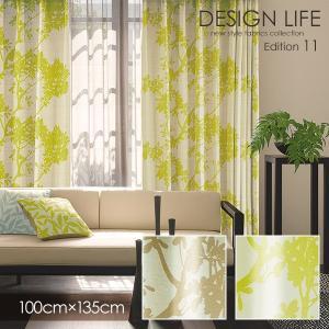 DESIGN LIFE11 デザインライフ カーテン TREE / ツリー 100×135cm (メ...
