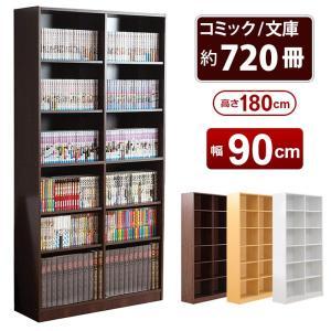本棚 書棚 大容量 安い 漫画 新生活 奥行き30cm 深型 奥深 コミック 700冊 以上 可動棚 壁面収納 幅90 cm 木製 高さ180cm 文庫本 DVD CD 収納 可動式 収納家具の写真
