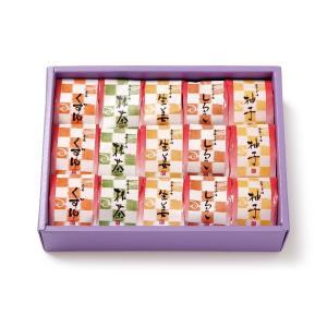 和スイーツ 吉野の本葛 くずゆ詰め合わせ(プレーン、抹茶、生姜、しるこ、ゆず)5種類 15個入り 個包装 のし対応可能