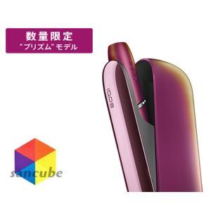 アイコス3DUO イリディセント パープル 免税店限定カラー  アイコス 3 DUO パープル<製品...