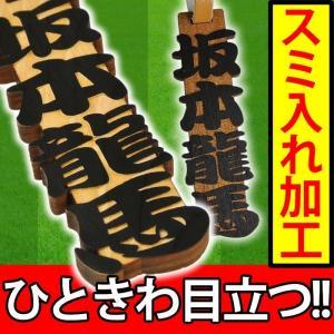ゴルフ 浮き彫り ヒノキ アガチス ネームプレート 木製<同一内容2個セット> メール便(ネコポス)送料無料・ギフト キャッシュレス 5% 還元|sancyokubin