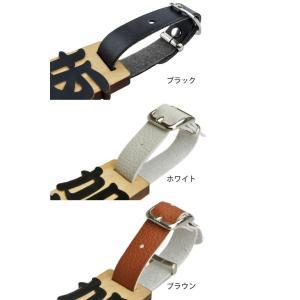 ゴルフ 浮き彫り ヒノキ アガチス ネームプレート 木製<同一内容2個セット> メール便(ネコポス)送料無料・ギフト キャッシュレス 5% 還元|sancyokubin|02