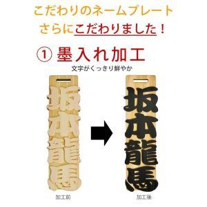 ゴルフ 浮き彫り ヒノキ アガチス ネームプレート 木製<同一内容2個セット> メール便(ネコポス)送料無料・ギフト キャッシュレス 5% 還元|sancyokubin|03