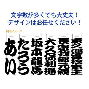 ゴルフ 浮き彫り ヒノキ アガチス ネームプレート 木製<同一内容2個セット> メール便(ネコポス)送料無料・ギフト キャッシュレス 5% 還元|sancyokubin|06
