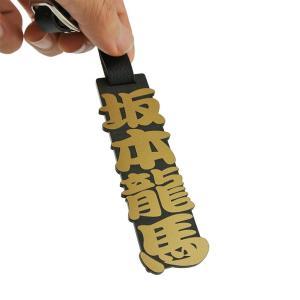 ゴルフ 浮き彫り ゴールド シルバー ネームプレート ネームタグ 名前札 名札 ゴルフバッグ 名入れ コンペ/メール便 送料無料/|sancyokubin|02