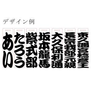 ゴルフ 浮き彫り ゴールド シルバー ネームプレート ネームタグ 名前札 名札 ゴルフバッグ 名入れ コンペ/メール便 送料無料/|sancyokubin|06