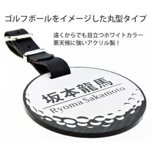 ゴルフ 丸型 ホワイト ネームプレート<同一内容2個セット> メール便(ネコポス)送料無料|sancyokubin|02