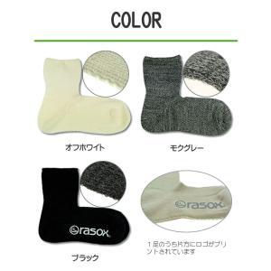 EM 楽々靴下ラソックス メンズ Lサイズ/メール便 送料無料/|sancyokubin|04