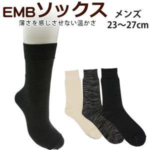 EM ビジネスソックス メンズ/メール便 送料無料/春夏用 コットン 綿 冷え取り靴下 日本製|sancyokubin