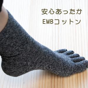 EM 五本指ソックス レディス 23 〜25cm/メール便 送料無料/春夏用 コットン 綿 冷え取り靴下 日本製|sancyokubin