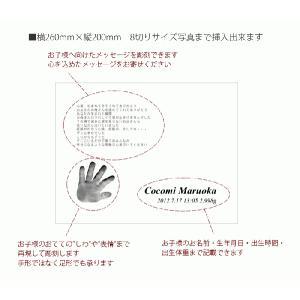 手形 足形 フォトフレーム/メール便 送料無料/|sancyokubin|02