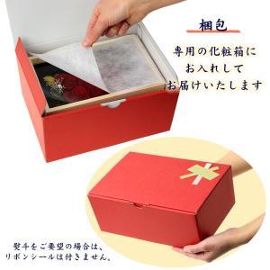 還暦祝い 赤いバラ6輪 桐箱ケース プリザーブドフラワー/送料無料/名入れゴールドプレート付き 60歳長寿祝いプレゼント|sancyokubin|07