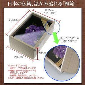 77歳の喜寿祝い プレゼント 紫のバラ7輪 桐箱 プリザーブドフラワー 名入れゴールドプレート付き 77回目のお誕生祝い 喜寿祝い|sancyokubin|04