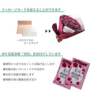 還暦祝い 60本の赤いバラの花束 50cm 無料ラッピング /宅急便 全国送料無料/【母の日前後お届け不可】|sancyokubin|05