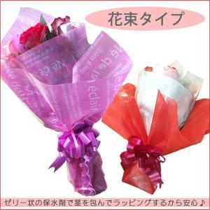 年齢の数だけバラの花束(20歳代)品種おまかせ 40cm× 20〜29本 無料ラッピング/宅急便 送料無料/|sancyokubin|05