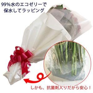 50本のバラの花束 40cm 無料ラッピング(徳島県産 産地直送 お祝い 誕生日ギフト)/宅配便 送料無料/|sancyokubin|04