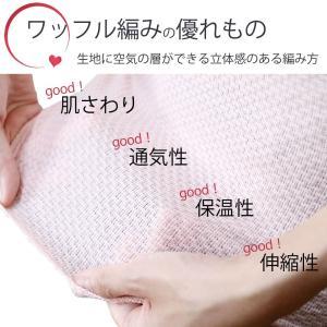 EM ネックウォーマー/メール便 送料無料/コットン 綿 あったか レディース メンズ 日本製|sancyokubin|02
