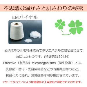 EM ネックウォーマー/メール便 送料無料/コットン 綿 あったか レディース メンズ 日本製|sancyokubin|03