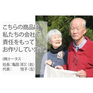 EM ネックウォーマー/メール便 送料無料/コットン 綿 あったか レディース メンズ 日本製|sancyokubin|05