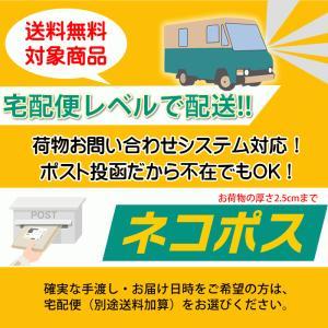 EM ネックウォーマー/メール便 送料無料/コットン 綿 あったか レディース メンズ 日本製|sancyokubin|06