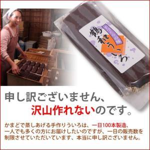 鶴和ういろ 1.5倍 阿波ういろう お試し 300g/メール便 送料無料/外郎 和菓子|sancyokubin|02