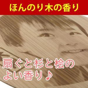 テレビでも紹介された孫自慢アイテム!写真&名入れ 孫うちわ/メール便 送料無料/|sancyokubin|05