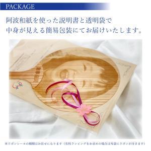 テレビでも紹介された孫自慢アイテム!写真&名入れ 孫うちわ/メール便 送料無料/|sancyokubin|06