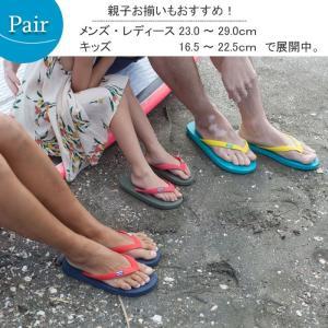 ビーチサンダル マシュマロのように柔らかい天然ゴム 植物由来 ヒッポブルー(hippo bloo) ユニセックス|sandals|07