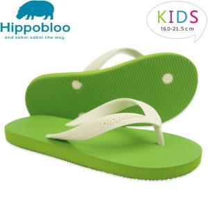 ビーチサンダル マシュマロのように柔らかい天然ゴム 植物由来 ヒッポブルー(hippo bloo) キッズ|sandals