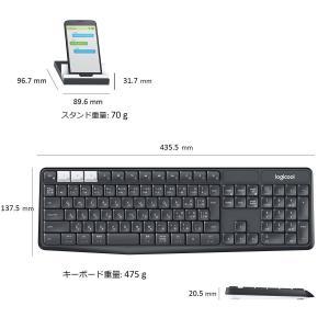 ロジクール ワイヤレスキーボード 無線 K370s Windows Mac Chrome Andro...