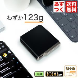 プロジェクター 小型 ミニ 本体 家庭用 ビジネス ミニプロジェクター モバイル 安い 軽量 超小型 1000ルーメン 高画質 スマホ iPhone HDMI USB FN-02 FunLogy|sandlot-books