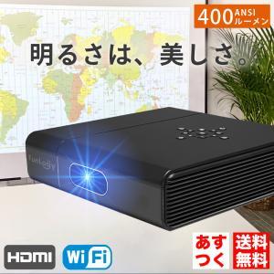 プロジェクター  モバイルプロジェクター 小型 ミニプロジェクター ミニ 本体 家庭用 ビジネス モバイル 3000ルーメン Bluetooth Wi-Fi 高画質 FUN BOX2 FunLogy