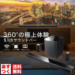 サウンドバー スピーカー HDMI Bluetooth テレビスピーカー ホームシアター 壁掛け 高...