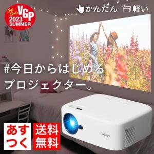 プロジェクター 小型 本体 家庭用 ビジネス モバイル 安い 高画質 3300ルーメン 自動台形補正...