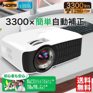 【美品】プロジェクター 小型 本体 家庭用 モバイルプロジェクター ビジネス モバイル 安い 高画質...