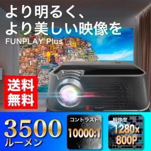 【美品】プロジェクター  高画質 3500ルーメン 高解像度 プロジェクタ 家庭用 モバイル スマホ...