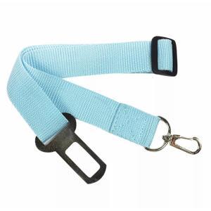 犬ペット用安全シートベルト/ブルー|sandr0817