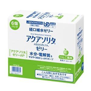アクアソリタゼリーAP りんご風味 130g×6個