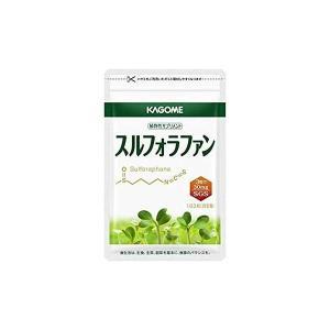 カゴメ スルフォラファン 93粒×1袋 植物性サプリメント ブロッコリースプラウト含有
