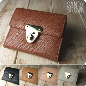 財布 レディース 二つ折り財布 パイソン ひねり金具|sandybrown