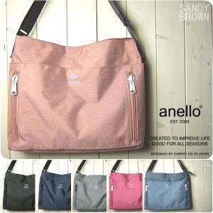 ・目が細かい丈夫な杢調の高密度ポリキャンバス生地を使用したアネロ【anello】のショルダーバッグで...