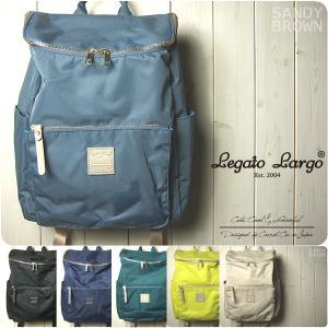 ・撥水加工を施した軽い高密度ナイロンを使用したレガートラルゴ【Legato Largo】のボックス型...
