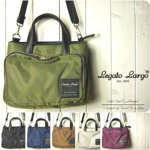 Legato Largo レガートラルゴ ショルダーバッグ レディース 撥水ナイロンお財布ショルダー