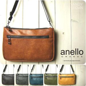 ・風合いが本革のように美しい、上品なフェイクレザーを使用したアネロ【anello】のサコッシュバッグ...