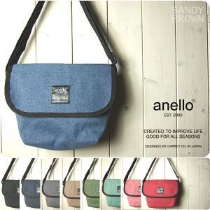・軽くて丈夫な杢調のポリキャンバス生地を使用したアネロ【anello】のミニメッセンジャーバッグです...