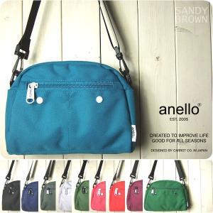 ・丈夫で軽く発色の良いポリキャンバス素材を使用したアネロ【anello】のミニショルダーバッグです。...